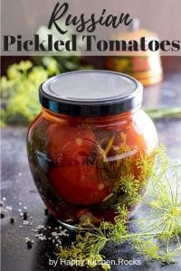 Sealed jar with Russian pickled tomatoes Pinterest