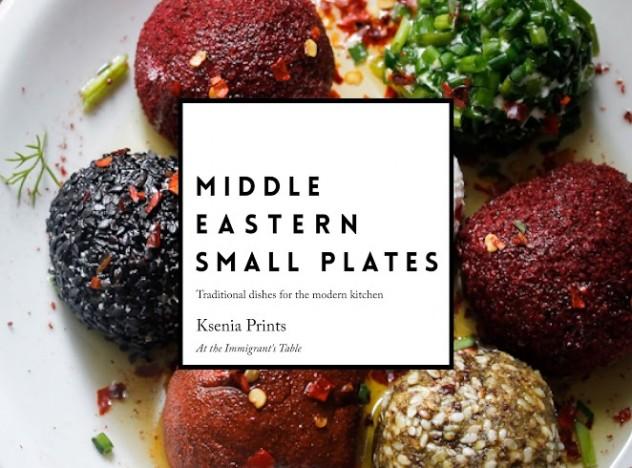 ImmigrantsTable-MiddleEasternSmallPlates-ebook-cover